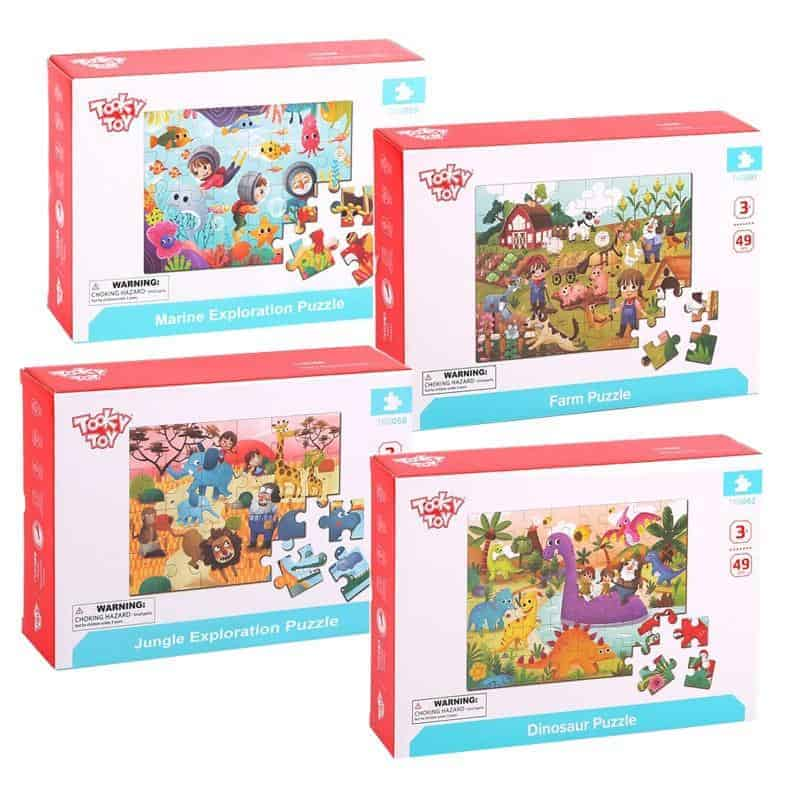 Easy-to-Share Toys and Activities for 2 (or More) Kids September 2021